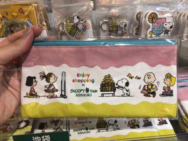 日本🇯🇵限定、史努比文具用品