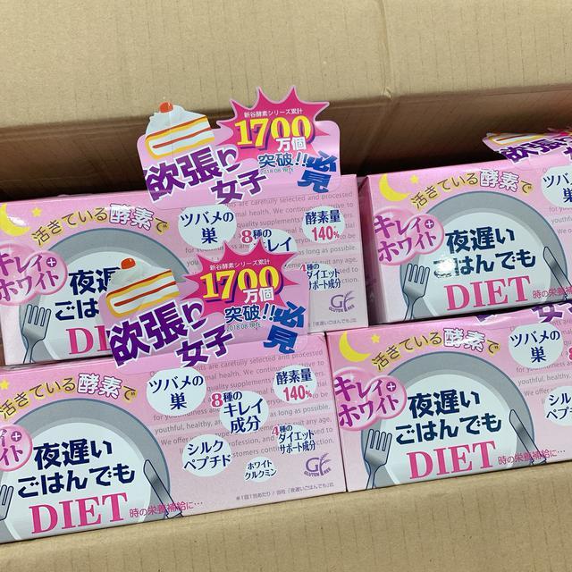 「現貨」新谷酵素 粉色 30包(升級版新版)2021.10