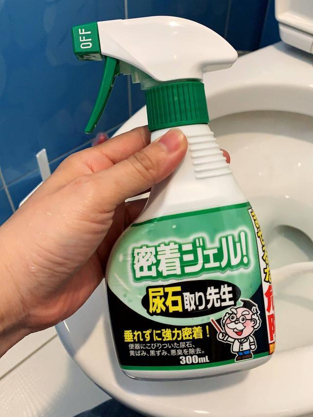 日本製 強力尿垢馬桶清潔噴霧300ml