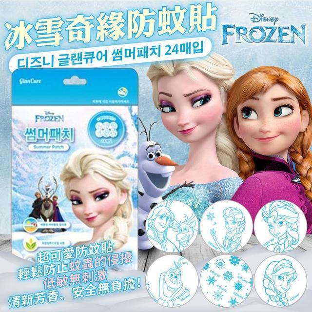 韓國 冰雪奇緣防蚊貼-24枚入