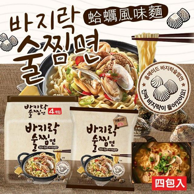 韓國 冬季限定 蛤蠣風味麵 (四包入)