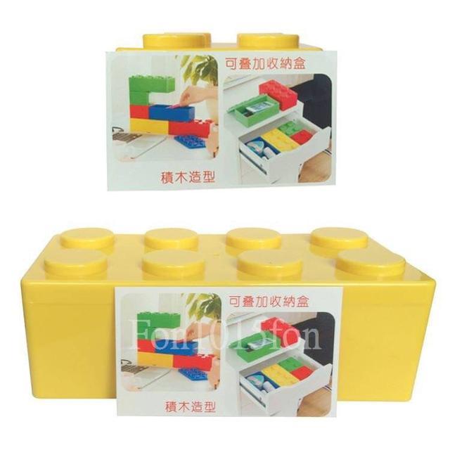 《積木造型可疊加收納盒》