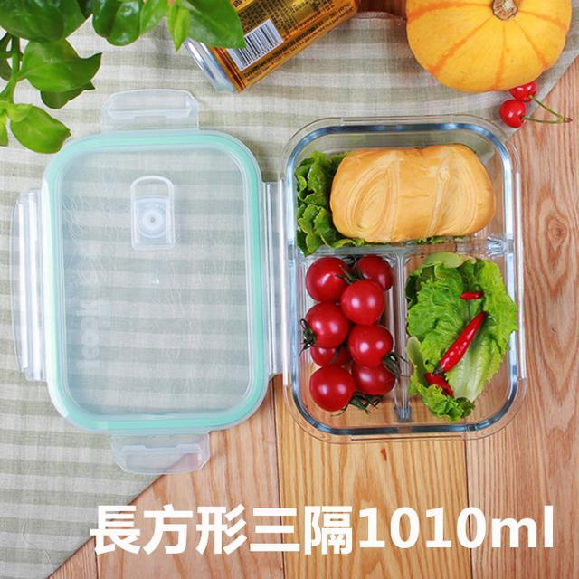 韓式多隔耐熱玻璃餐盒 便當盒 保鮮盒 2格 3格 玻璃餐盒