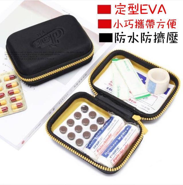 外銷原單定型EVA醫藥護理包