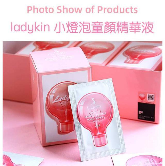 #美妝保養品 韓國Ladykin  小燈泡童顏精華液