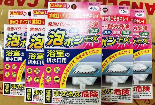 日本排水管發泡清潔劑