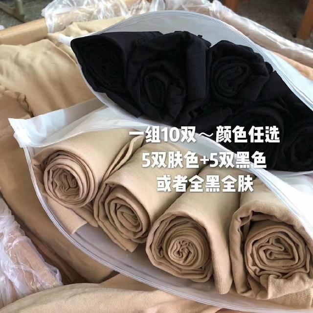預購商品11/16預購  工廠出清絲襪福袋 一組10雙