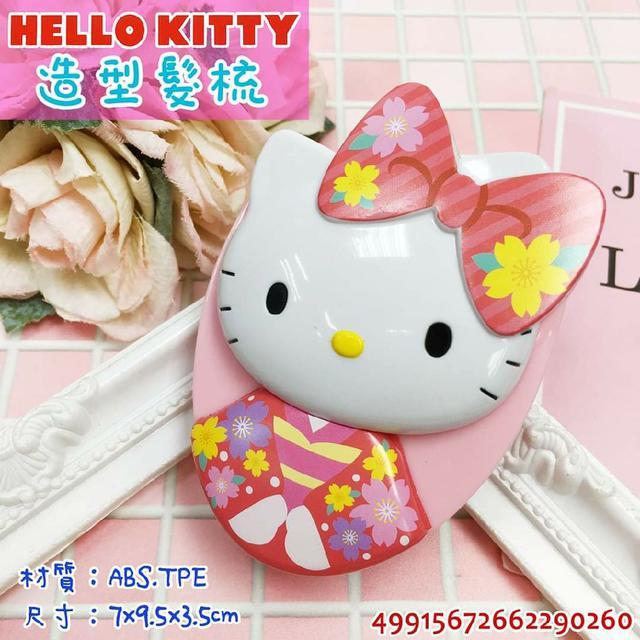 Hello Kitty 造型髮梳