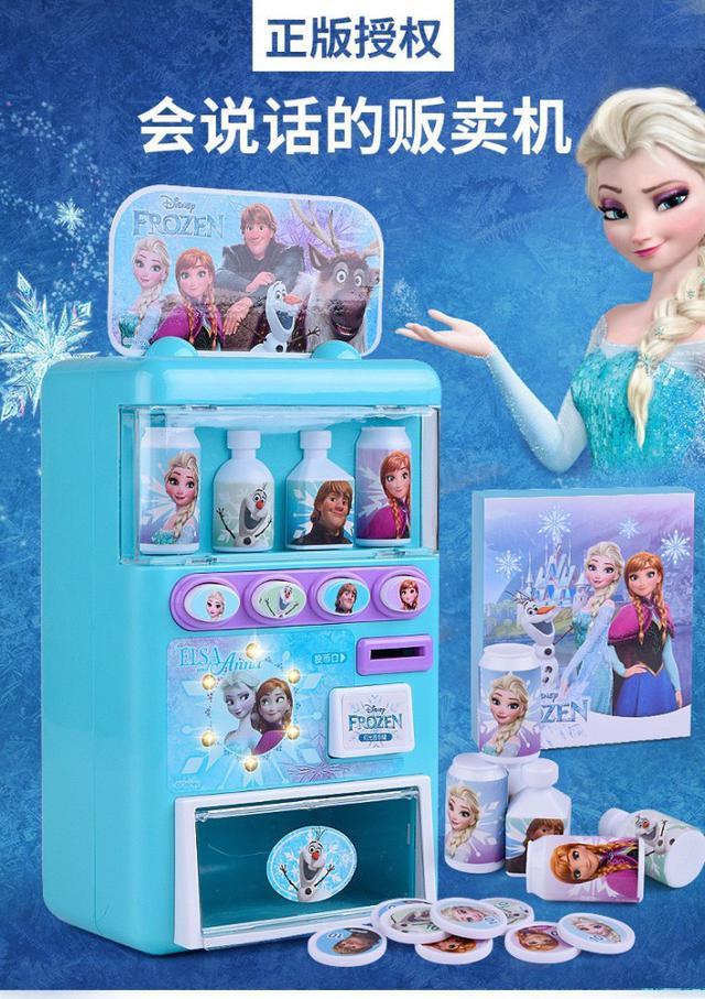 【N.T.F-現貨+預購款】卡通冰雪奇緣聲光飲料販賣機