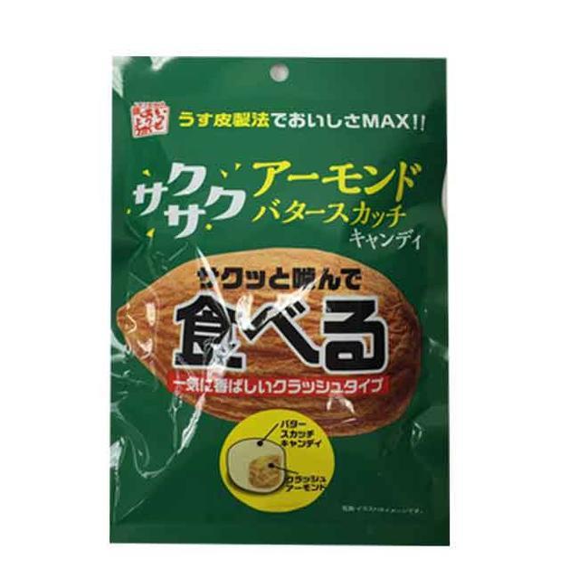 糖果飴杏仁黃油糖果