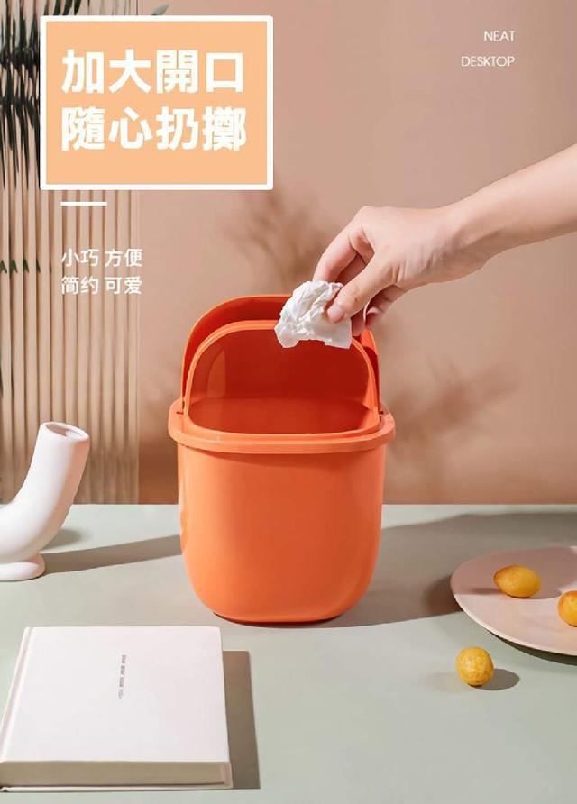 (預購s+) A588-草莓桌面垃圾桶