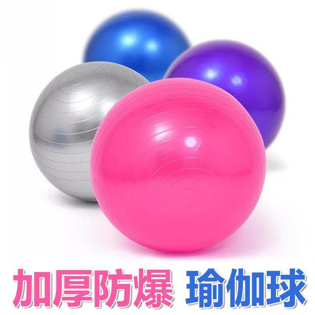 瑜伽球 加厚防爆球 瑜伽球55/75公分健身 可打气 放氣