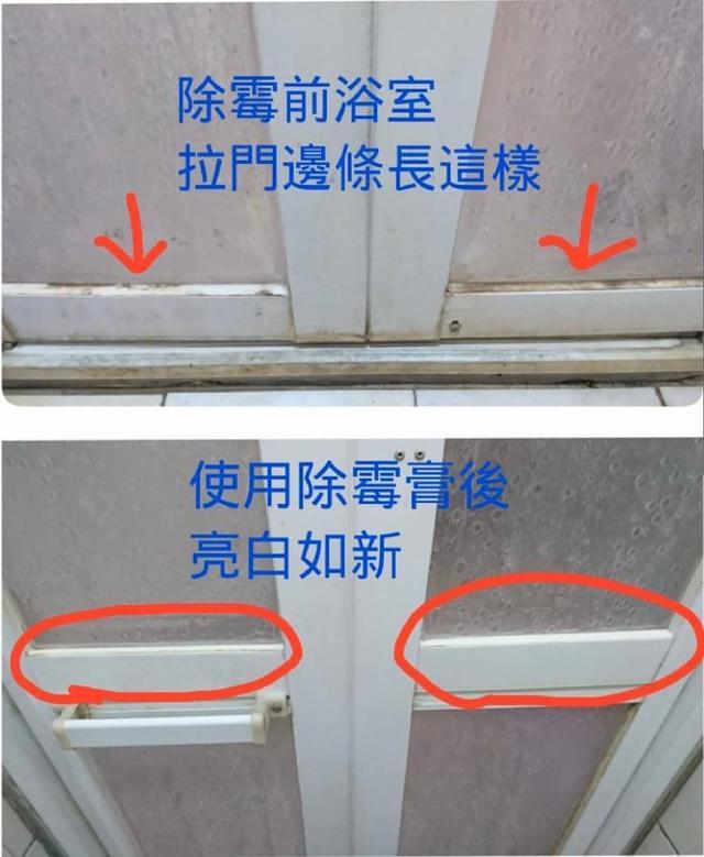 韓國🇰🇷立潔白✨深層強效除霉膏 (120g)