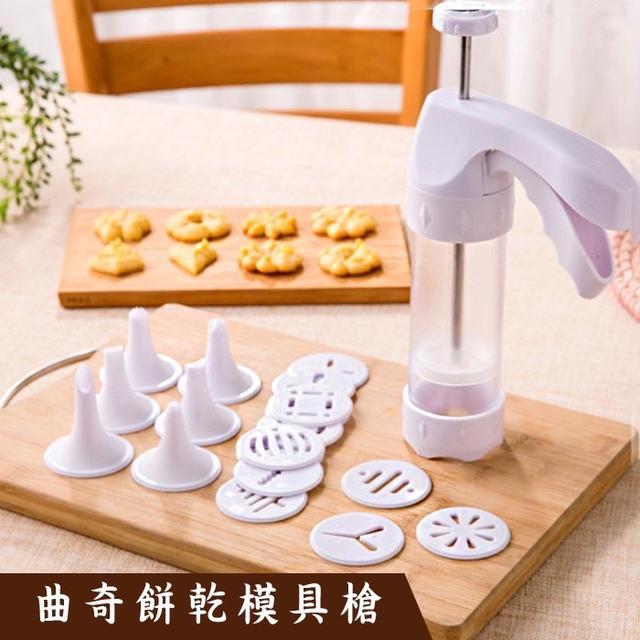 曲奇餅乾槍 曲奇餅乾模具 12花片+6奶油裱花嘴