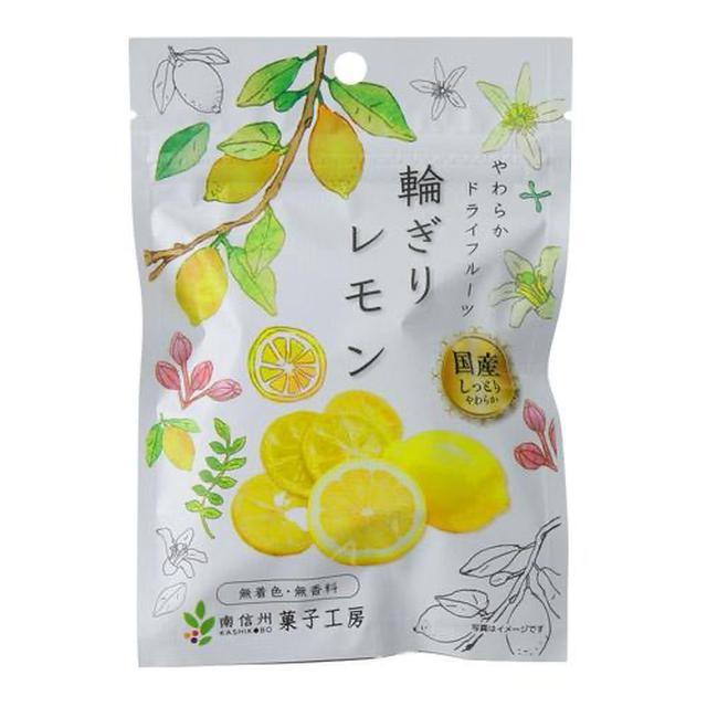 檸檬切片果乾10包組