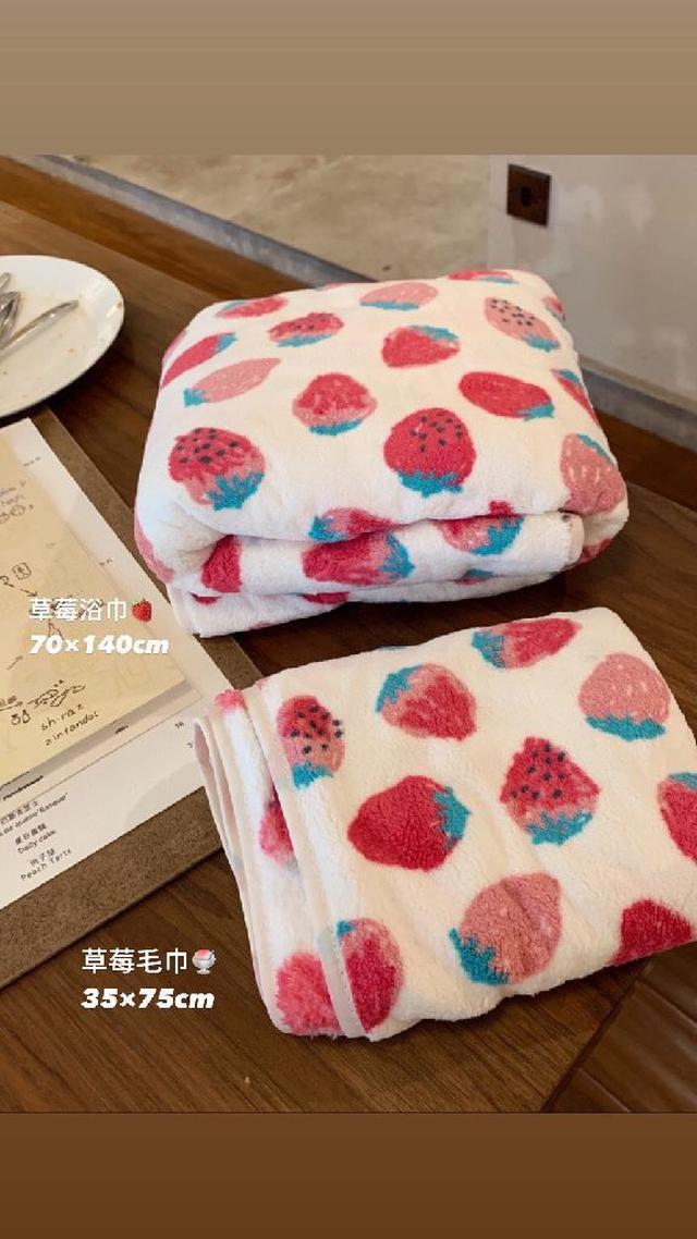 🔴草莓浴巾/毛巾組合