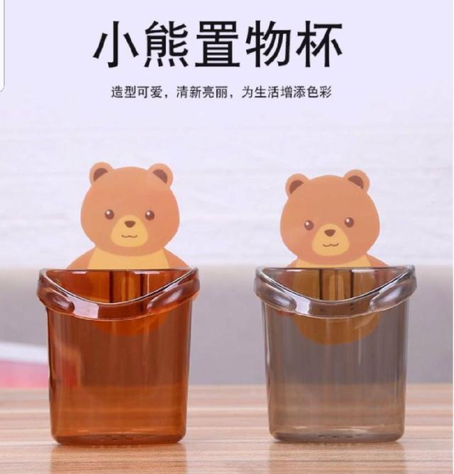 小熊置物杯🔖限量