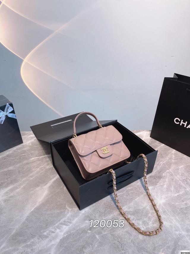 Chanel 香奈兒 新品 Ss21 口蓋包120053120052