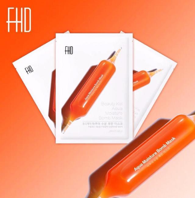 韓國美妝代購🔥FHD 血橙面膜🔥  1盒 28ml*30入 100%正品