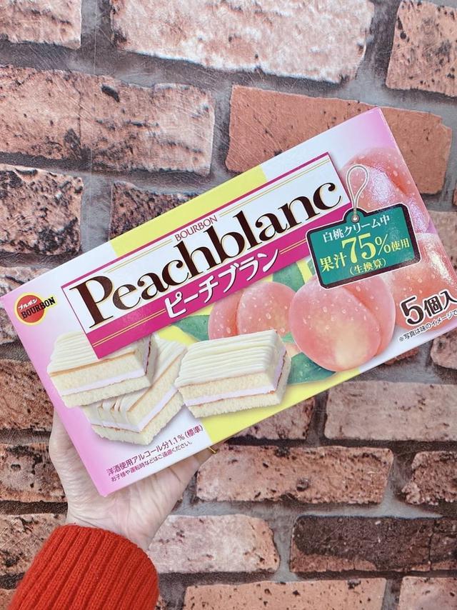 北日本水蜜桃蛋糕95g