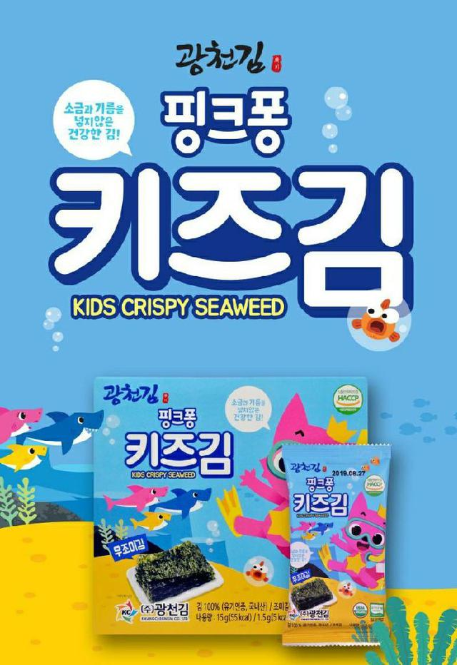 韓國 碰碰狐 無調味海苔 10入 15g 盒裝