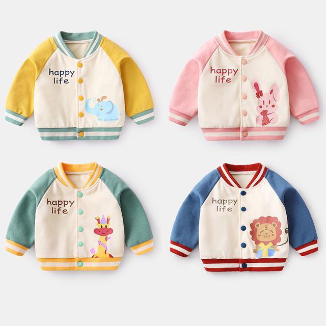新生嬰兒外套春秋女嬰幼兒上衣春季洋氣棒球服男一歲寶寶衣服春裝