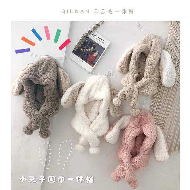 羊羔絨毛兔耳朵一體帽
