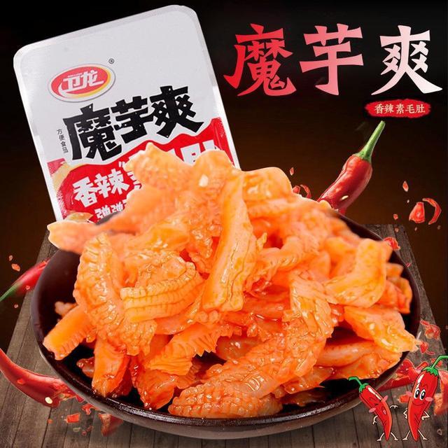 ✨大陸零食-魔芋爽20包/盒裝✨