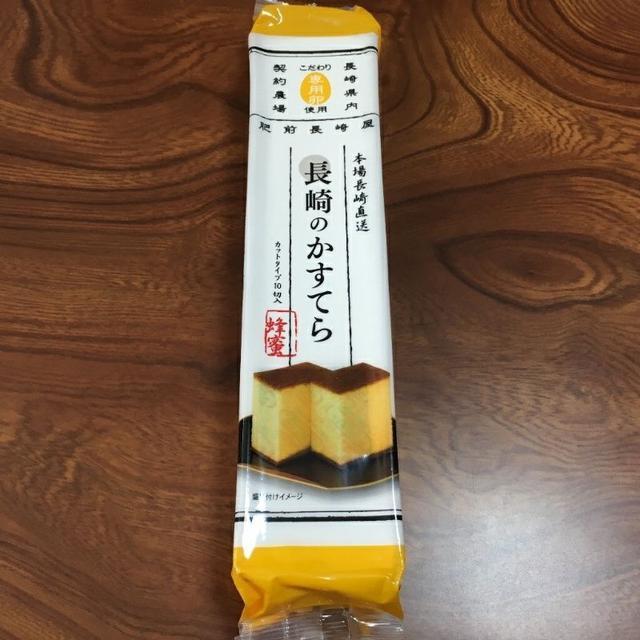 福壽屋本舖 蛋糕 蜂蜜/黑糖/抹茶