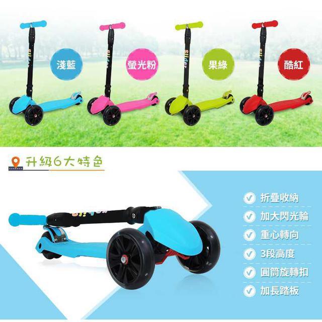[雜貨店]🔮兒童三輪折疊滑板車XL1