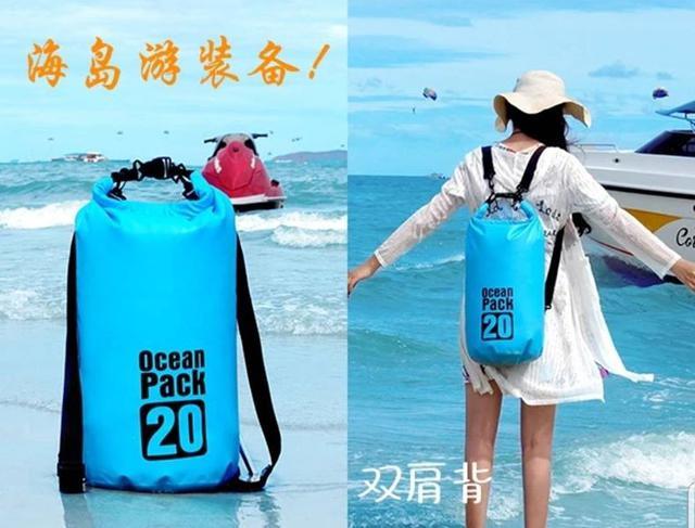 20公升双肩帶防水包