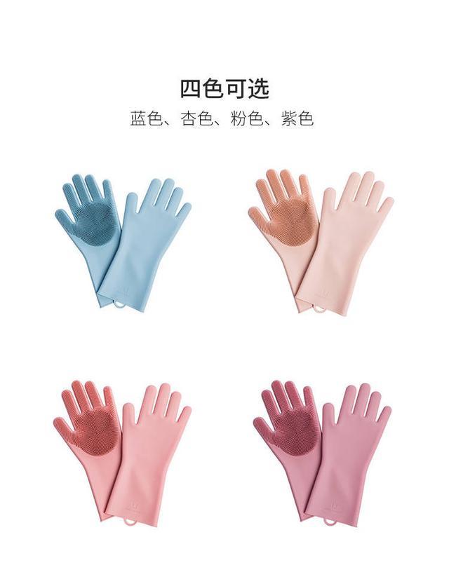 廚房塑膠清潔手套