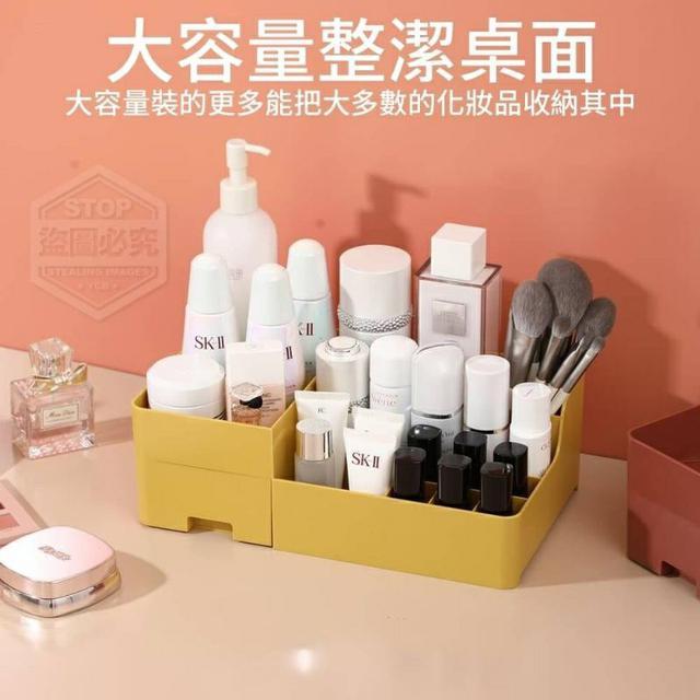 桌面萬用化妝品收納盒+鏡子