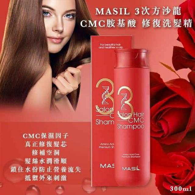 韓國 MASIL 3次方沙龍CMC胺基酸 修復洗髮精 300ml