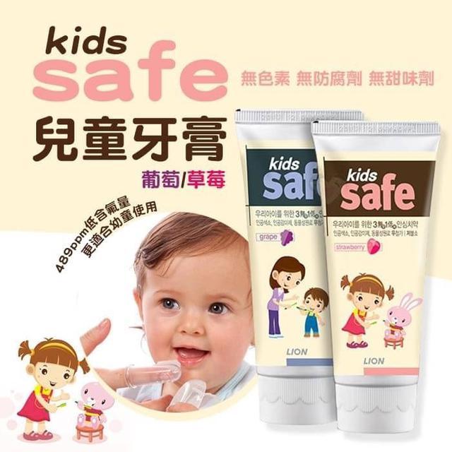 正韓CJ Lion 健康標準兒童專用牙膏90g