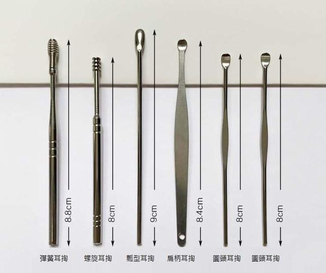 (預購S) G1155 - 皮套款隨身不鏽鋼潔耳工具6件套(一組2套)
