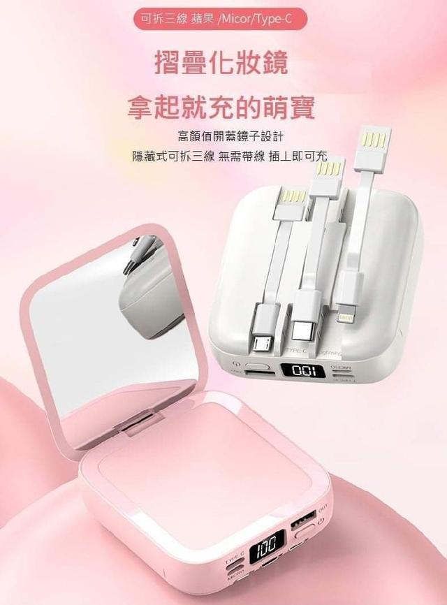 (預購S) N106 - 帶3條線美妝鏡子實際容量10000毫安行動電源