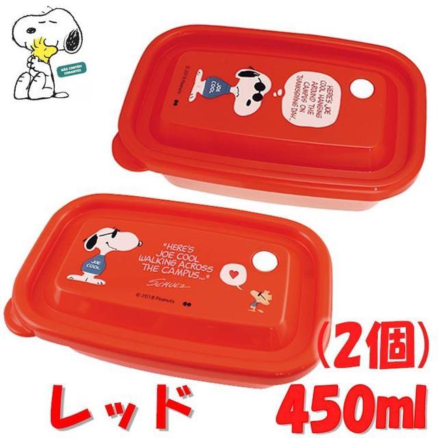 日本🇯🇵史努比 可微波保鮮盒飯盒