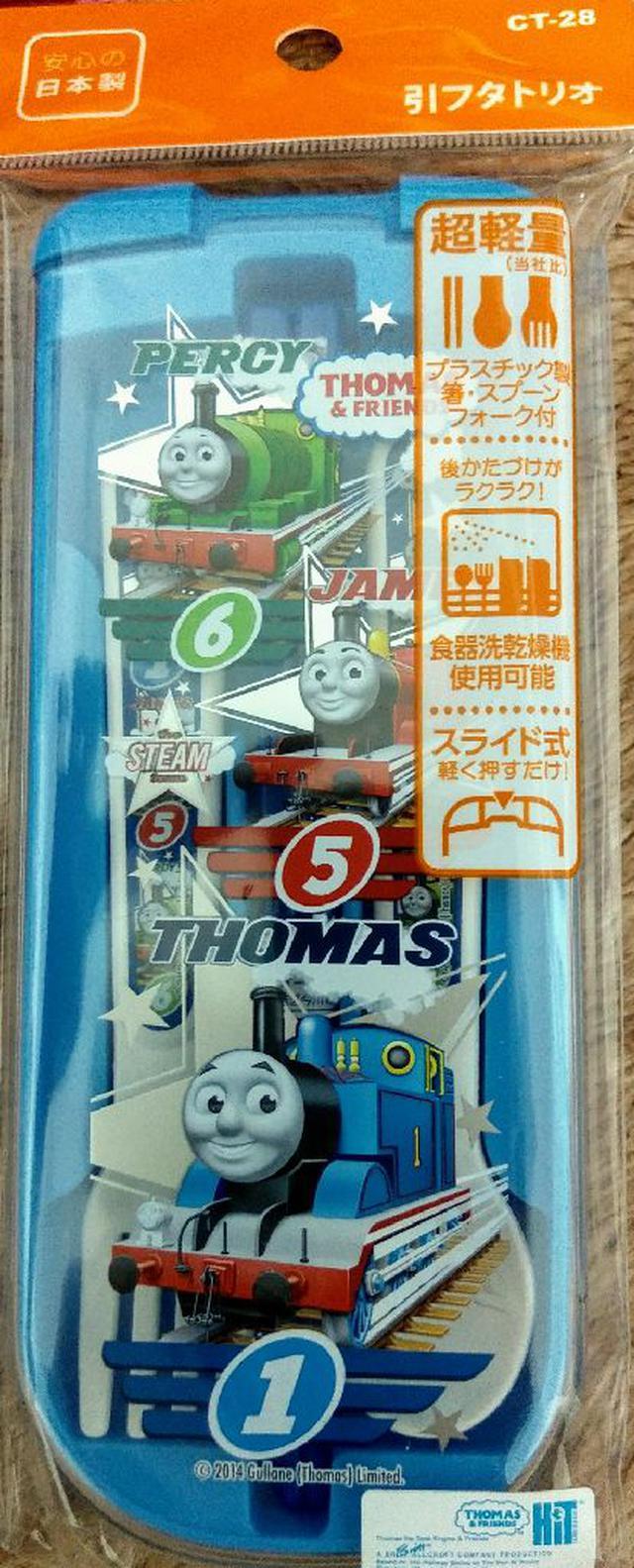 【OSK】湯瑪士環保餐具3入組