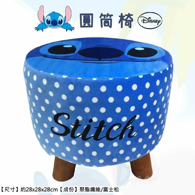 迪士尼 圓筒椅