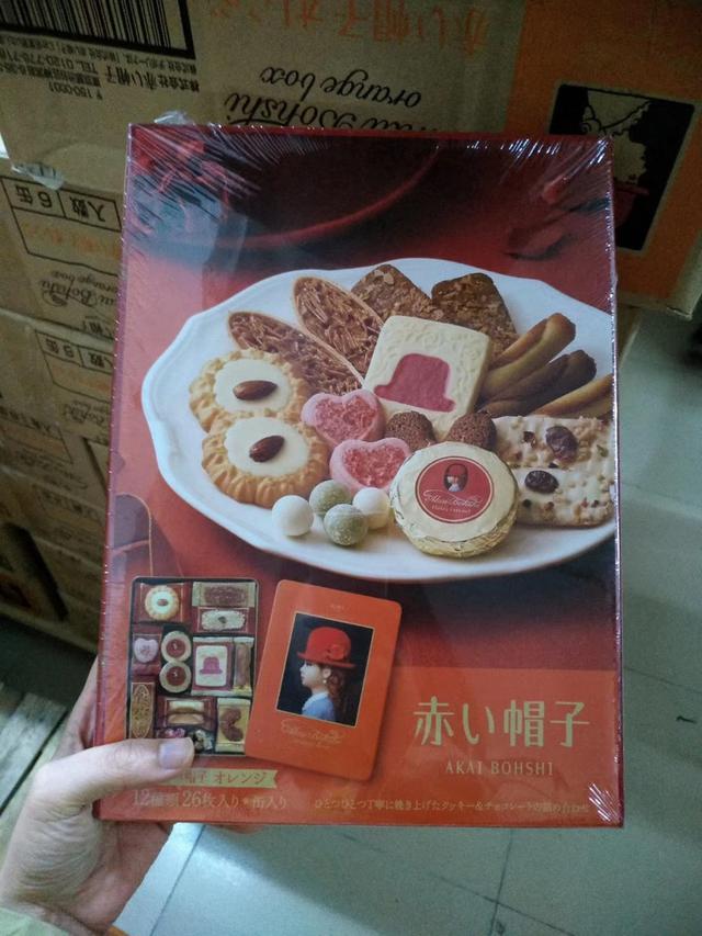 橙帽子禮盒裝餅乾 26枚入