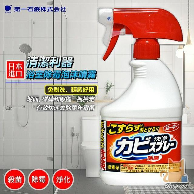 日本 第一石鹼 浴室廁所除霉噴霧 400ml