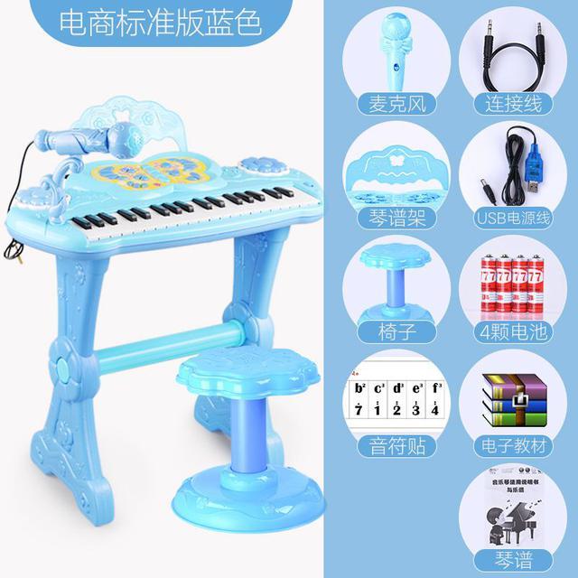 【預購】兒童電子琴玩具