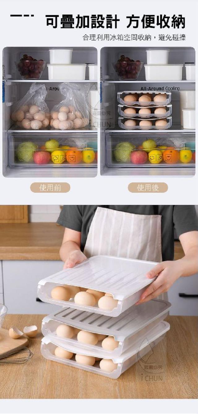 保鮮自動滾雞蛋盒