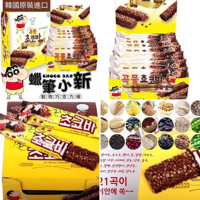 巧克力穀物棒 韓國進口