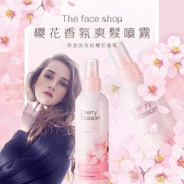 韓國 The face shop 櫻花香氛爽髮噴霧 200ml