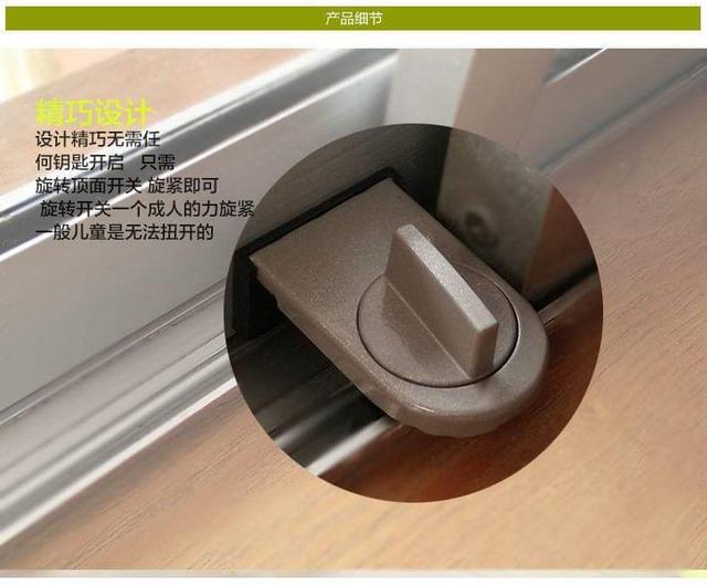 出口日本🇯🇵門窗兒童安全防盜鎖扣