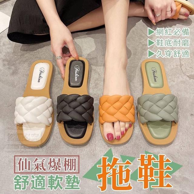 A90261-仙氣爆棚舒適軟墊拖鞋