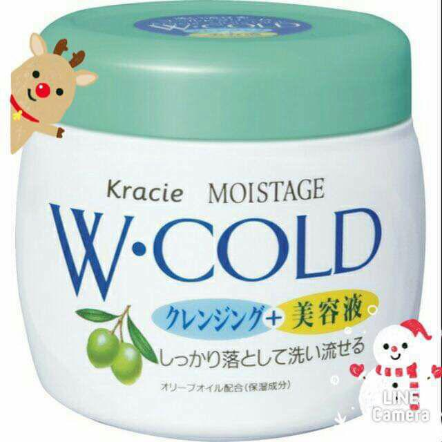A3💞🇯🇵日本大廠 ✨全新品-佳麗寶KRACIE 植物橄欖按摩乳-霜 雙效卸妝霜-/270g