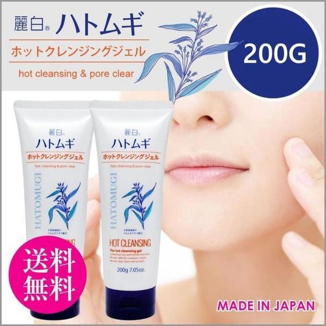 日本 熊野 麗白 溫感洗顏卸妝凝膠 200g